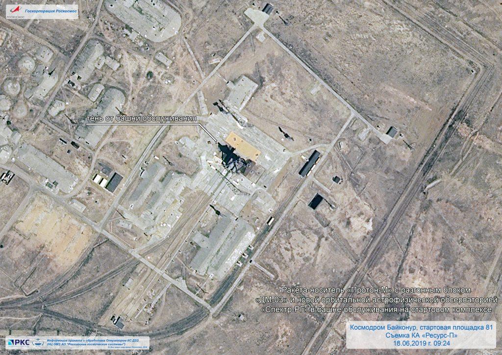 Фотография космического аппарата «Ресурс-П», 18 июня 2019 года