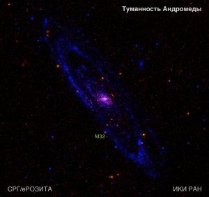 Карта Туманности Андромеды SRG/eROSITA и GALEX